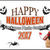 Halloween Competition – Win a £40 Amazon Voucher